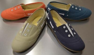 KangaROOS 2012 İlkbahar-Yaz Babet Modelleri